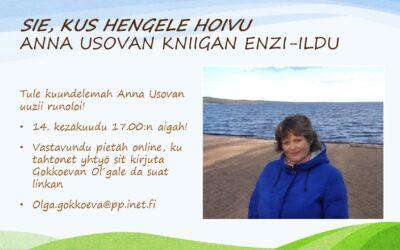 Anna Usovan uusi runoteos julkaistaan Zoomissa 14. kesäkuuta