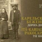 1920-luvun Itä-Karjalan pakolaisten kohtaloista kertova kirja ei jätä kylmäksi