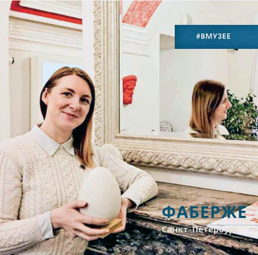 Nainen pitelee faberge-munaa käsissään peilin edessä.