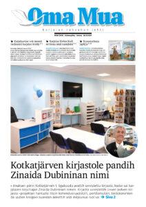 Karjalankielisen lehden kansi
